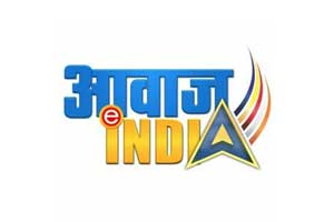 Awaaz India Tv Channel